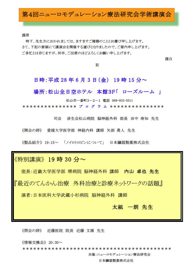 スクリーンショット 2016-04-15 13.29.35.png
